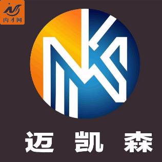 四川迈凯森健身服务有限公司