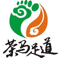 资中县茶马浴足店